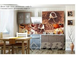 Кухня с фотопечатью Кофе - Мебельная фабрика «ВВР», г. Пенза