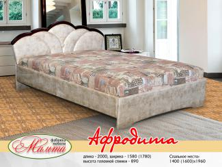 Кровать «Афродита»