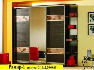 Шкаф Рамир 1  - Мебельная фабрика «Мебликон»