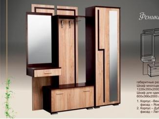Прихожая Феникс 01  - Мебельная фабрика «Фато»