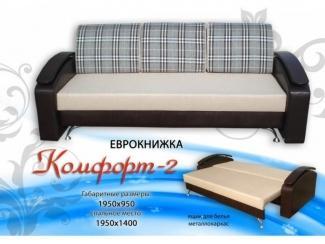 Диван Комфорт 2 - Мебельная фабрика «ТРИТЭ», г. Ульяновск