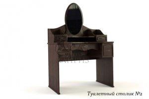 Стильный туалетный стол 2 - Мебельная фабрика «Каприз»