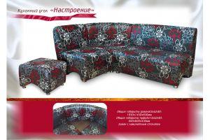 Кухонный уголок Настроение - Мебельная фабрика «Мебель Волга»