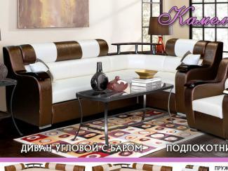диван угл. с баром «Камелия-2»