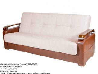 Диван прямой Оскар 2 - Мебельная фабрика «Фокстрот мебель»