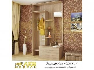 Прихожая Елена - Мебельная фабрика «Лев Мебель»