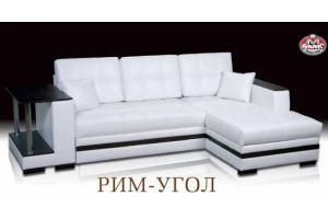 Черно белый угловой диван Рим  - Мебельная фабрика «Альянс-М»