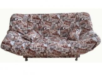Диван прямой Клик кляк - Мебельная фабрика «Оазис»