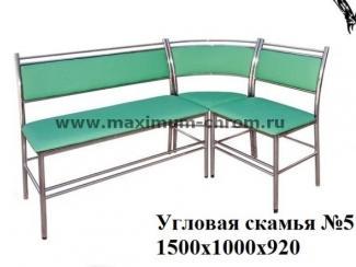 Кухонный уголок 5 - Мебельная фабрика «Максимум-хром»