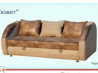 Диван с подушками Сюжет  - Мебельная фабрика «Самур»