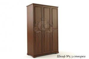 Шкаф-5 3-х створчатый - Мебельная фабрика «Каприз»