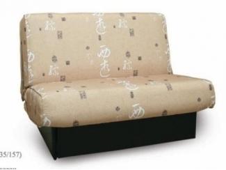 Малогабаритный диван без подлокотников Аккордеон