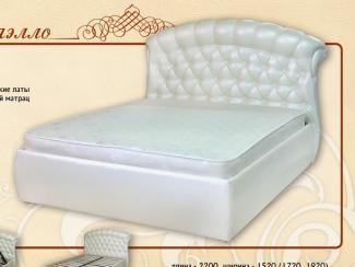 кровать «Рафаэло» - Мебельная фабрика «Селена»