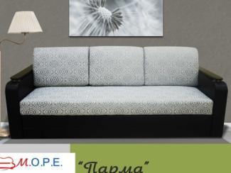 Диван прямой Парма - Мебельная фабрика «М.О.Р.Е.», г. Ульяновск