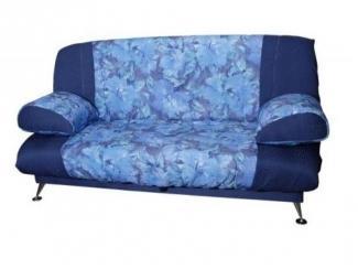 Синий диван Фея Арт.М122 - Мебельная фабрика «Ландер», г. Ульяновск