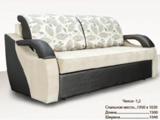Диван в гостиную Челси малогабаритный   - Мебельная фабрика «Димир»