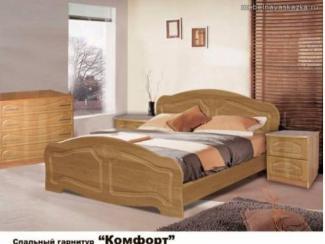 Спальный гарнитур Комфорт - Мебельная фабрика «Мебельная Сказка»