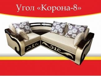 Угловой диван Корона-8 - Мебельная фабрика «Корона»