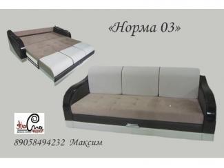 Диван прямой Норма 03 - Мебельная фабрика «Норма», г. Орск