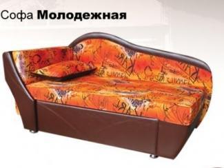 Софа Молодежная - Мебельная фабрика «КМК (Красноярская мебельная компания)»