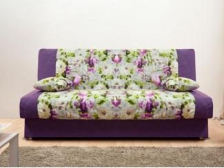 Диван Ручеек Клик-клак со вставками - Мебельная фабрика «Боровичи-Мебель»