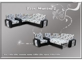 Угловой диван Николь 2