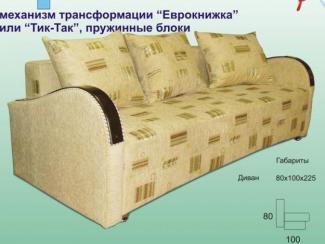 диван прямой Прибой