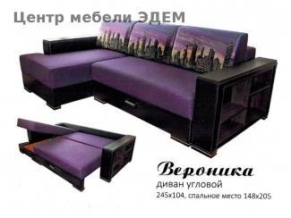 Угловой диван Вероника