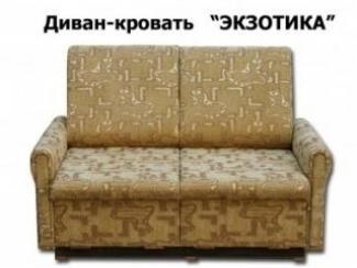 Диван-кровать Экзотика - Мебельная фабрика «Атаир-Мебель»