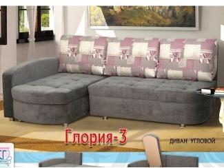 Мини-диван Глория Вип - Мебельная фабрика «Росвега», г. Ульяновск
