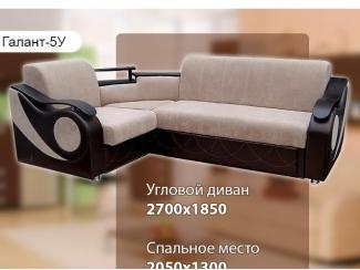 Стильный угловой диван Галант 5У