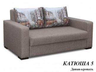 Прямой диван Катюша 5 - Мебельная фабрика «Катюша», г. Краснодар