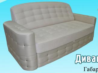 диван-дельфин «Матрица - М 11» - Мебельная фабрика «Матрица», г. Ульяновск