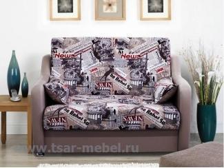 Мини диван Капри  - Мебельная фабрика «Царь-мебель», г. Брянск