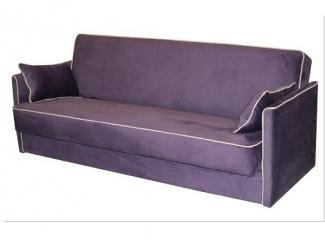 Простой диван Толедо  - Мебельная фабрика «Мебельград»