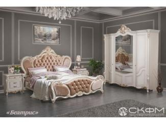 Спальный гарнитур Беатрис - Мебельная фабрика «Северо-Кавказская фабрика мебели»