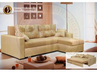 Угловой диван Премьер - Мебельная фабрика «Новый Взгляд», г. Белгород