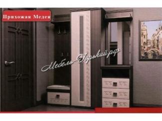 Прихожая Медея - Мебельная фабрика «Мебель-Горький»