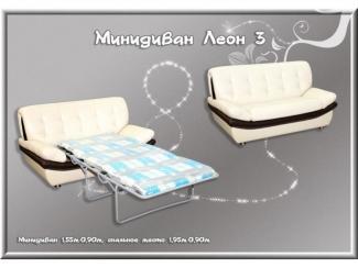 Минидиван Леон3 - Мебельная фабрика «Соло»