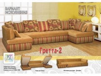 Большой п-образный диван Гретта 2 - Мебельная фабрика «Росвега», г. Ульяновск