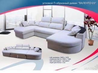 Угловой П-образный диван ВАЛЕНТО-3 - Мебельная фабрика «Софт-М», г. Ульяновск