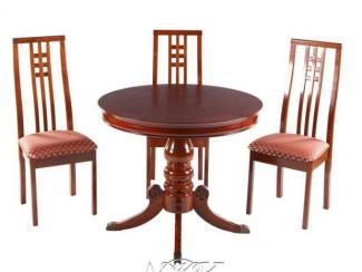 Стол обеденный Вишня с бронзовыми наконечниками