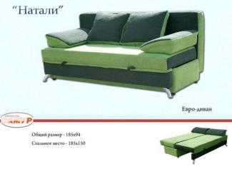 Диван прямой Натали - Мебельная фабрика «Самур»