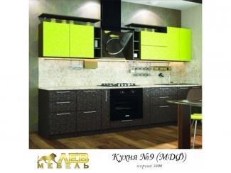 Кухня МДФ 9 - Мебельная фабрика «Лев Мебель»