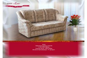 Диван прямой Хан - Мебельная фабрика «Мебель Волга»