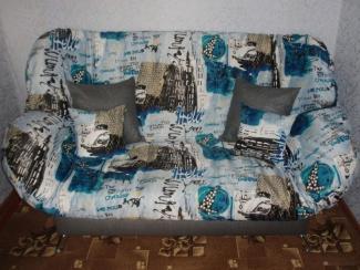 Диван прямой Бриз Саша - Мебельная фабрика «Диваны от Ани и Вани»