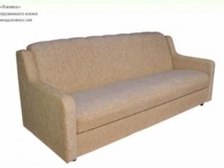 Прямой диван Юбилейный - Мебельная фабрика «Архангельская фабрика мягкой мебели»