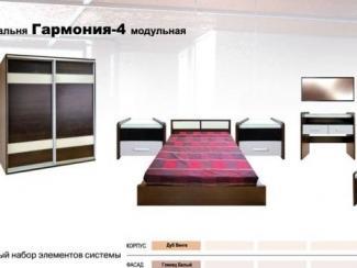 Спальня Гармония 4