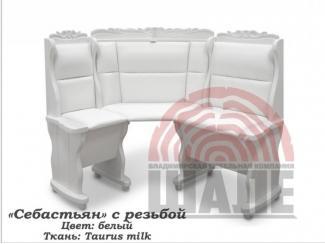 Кухонный уголок Себастьян с резьбой - Мебельная фабрика «ВМК-Шале»