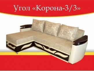 Угловой диван Корона-3/3  - Мебельная фабрика «Корона»